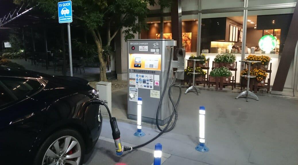 東名阪 御在所SA下り 急速充電器