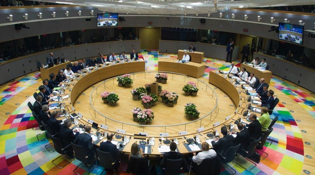 EU理事会(European Council)のようす。ブリュッセルにある。EUの公式サイトより転載。