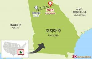 SK Innovationが大規模電池工場の建設を予定しているジョージア州の位置関係。SK Innovationの今回のニュース・リリースより転載。