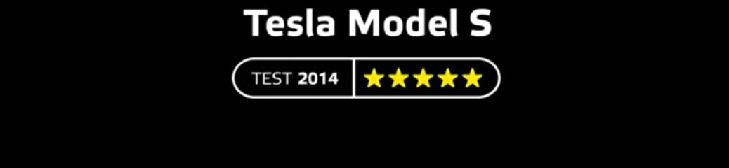 テスラモデルSの安全性(Euro NCAP/NHTSA)