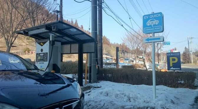 テスラモデルS(電気自動車)で四万温泉へ週末旅行
