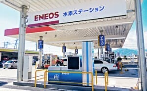 ENEOS水素ステーション