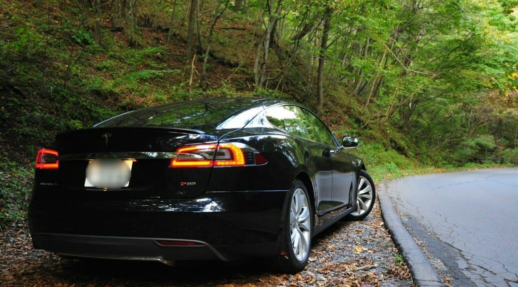 電気自動車の維持費:テスラモデルSの1年点検