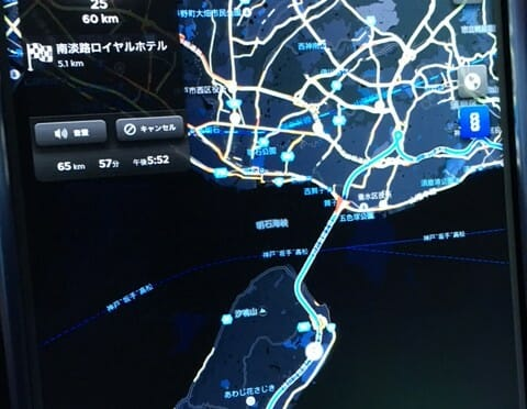 淡路報告:テスラモデルSでの実電費データ