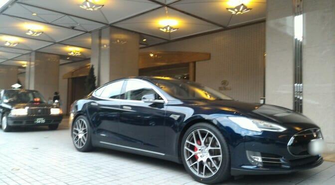 電気自動車の維持費:テスラモデルSの2回目12ヶ月点検