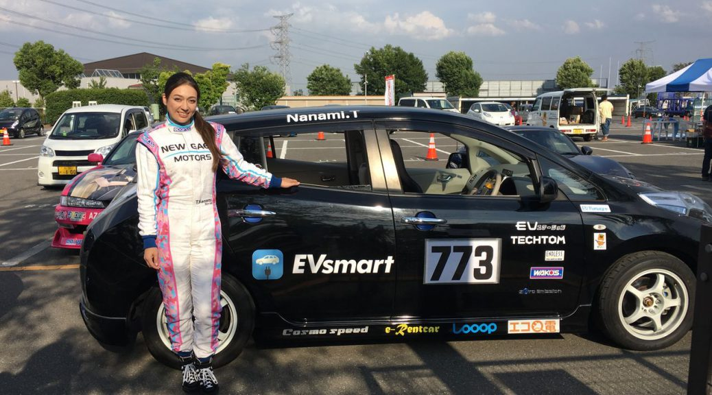 レーサー塚本奈々美さんが出場!日産リーフチャンピオンレース2017に協賛しました♪