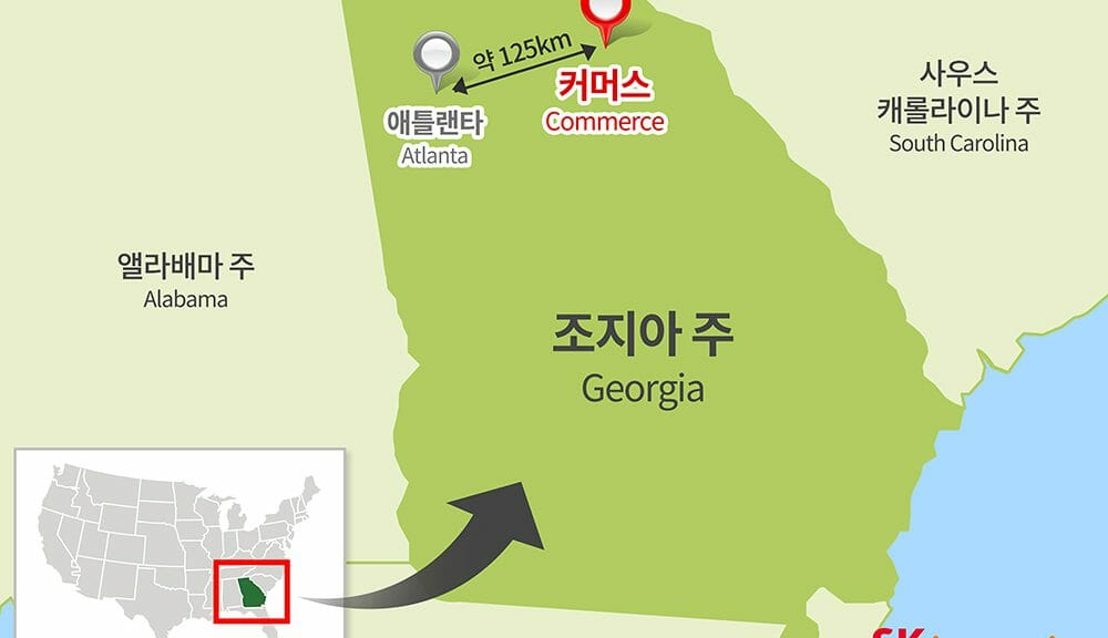 SK Innovationが大規模電池工場の建設を予定しているジョージア州の位置関係