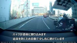 自動運転で首都高速一周:バイクの割り込み
