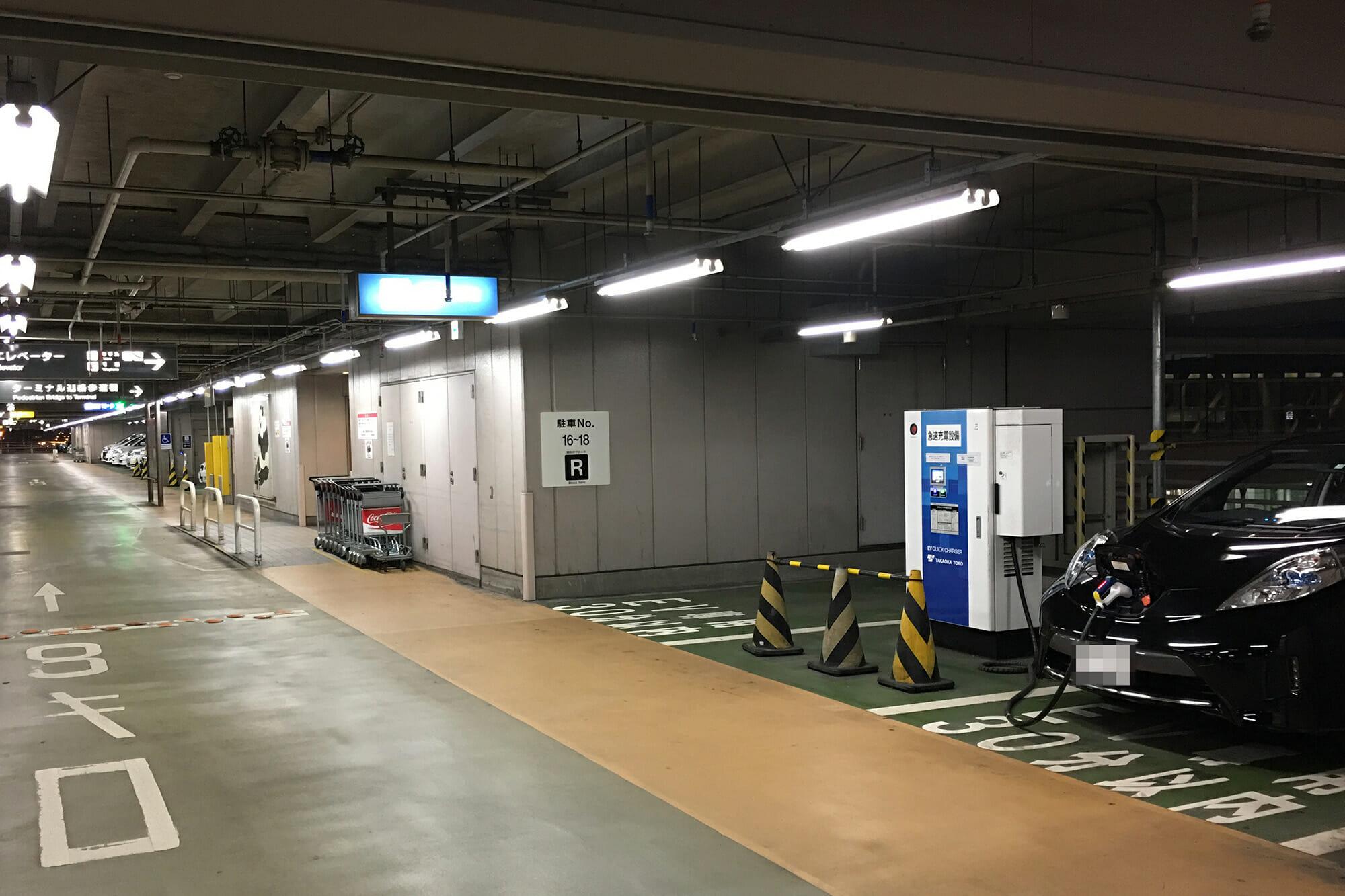 羽田空港 急速充電器 日産リーフ