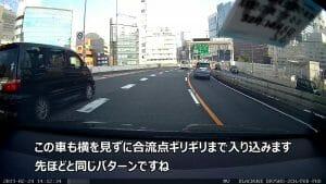 竹橋JCTで合流車が直前に入ろうとしています