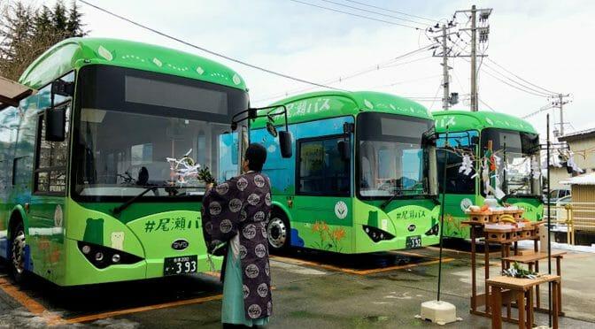 日本にもBYDの電気バスが続々と導入中!