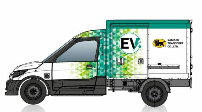 ヤマト運輸がDHL傘下企業とEVトラックを共同開発、の「謎」を解く!