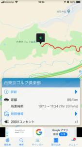西東京ゴルフ倶楽部 電気自動車 充電