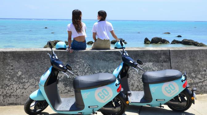 国内4社が電動二輪車の交換式バッテリーコンソーシアム創設。電気バイクの波が来る?