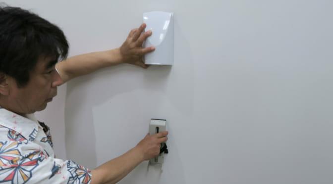 自宅の普通充電。なんとかしたい悩みを解決するための新商品、日東工業『Pit-C3』シリーズを調べてみた