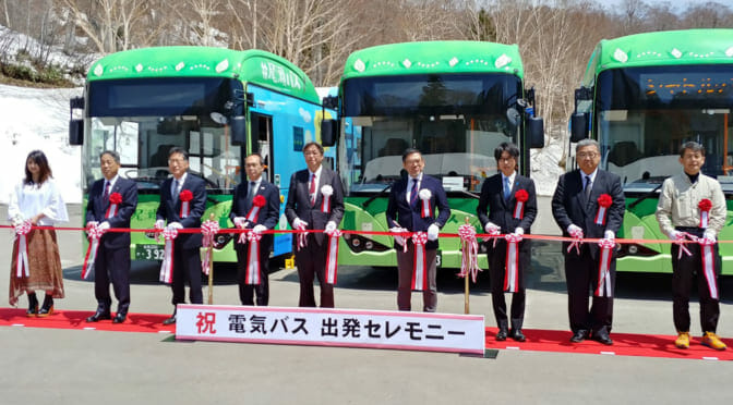 尾瀬の大自然を会津バスの「電気バス」で満喫するぞ!【予告編】