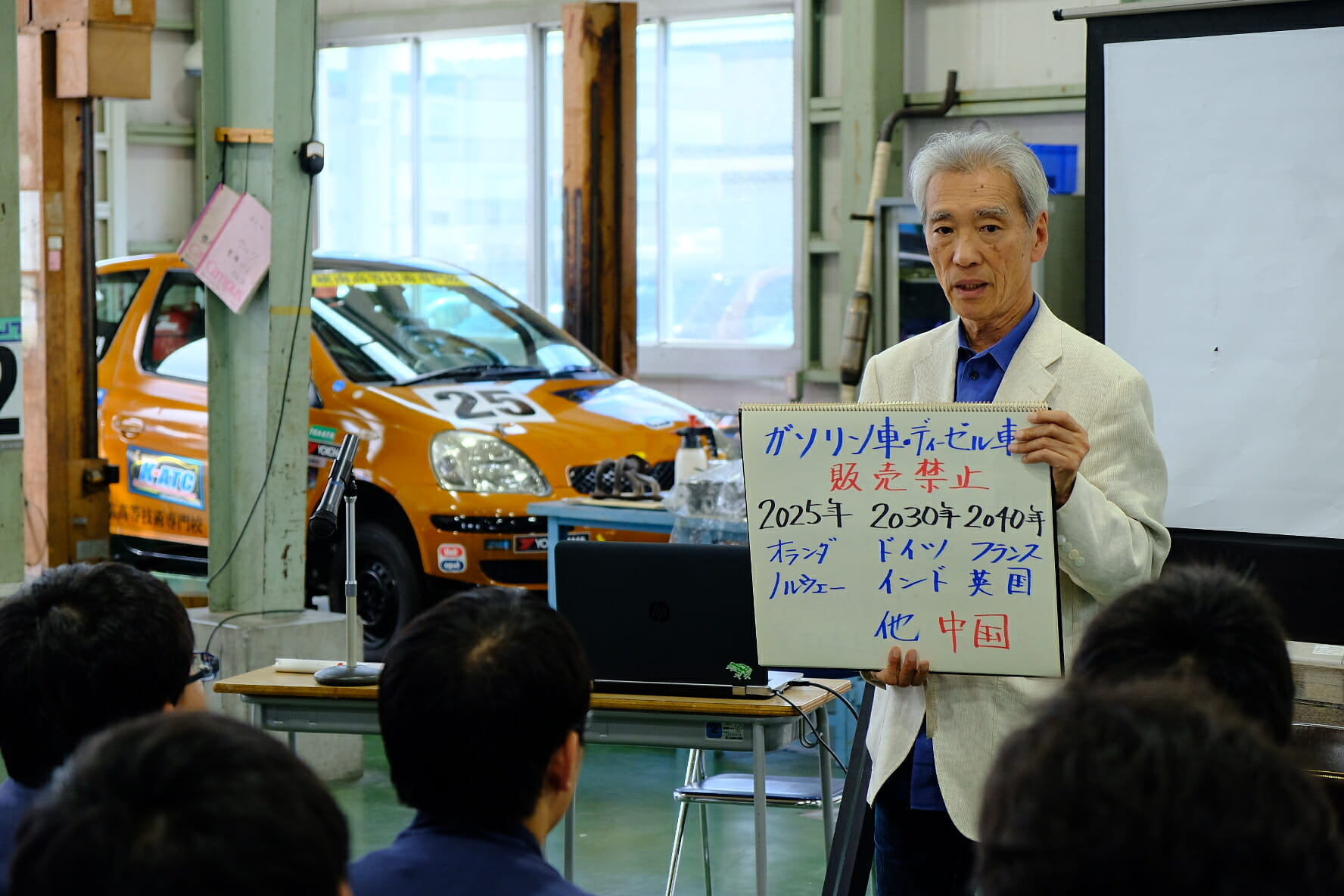 Alan is the most famous Tesla evangelist in Japan. His lecture was on current world trends and Elon Musk's philosophies.