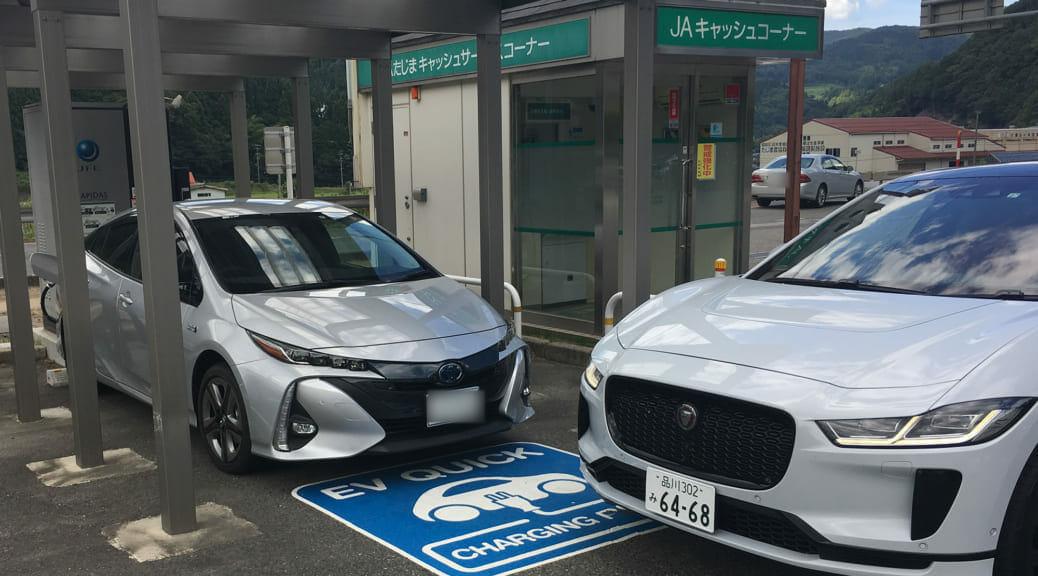 ジャガー I-PACE で長距離実走レポート:東京〜兵庫【復路編】