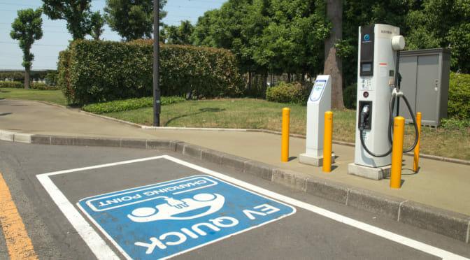 速報:日本の充電器ネットワーク最大手NCSが解消へ