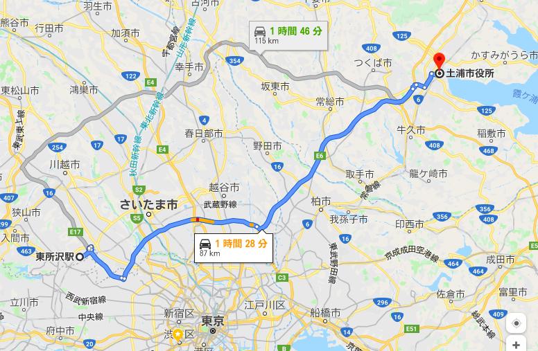 「関越道・圏央道・常磐道」を使う手もあるが、「関越道・外環道・常磐道」のほうがやや距離は短い。
