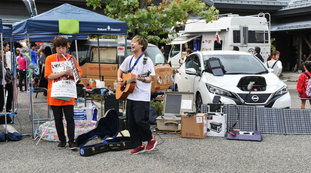 新潟県岩室温泉のロックフェスで日産リーフオーナーが「給電」に協力