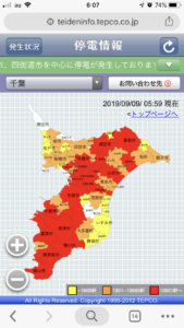 The blackout information provided by TEPCO at 5:59 on 09/09/2019. The entire Chiba region was in blackout (areas in red).