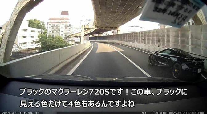 8月末リリース!最新オートパイロット2019.32:テスラモデルXで首都高を自動運転