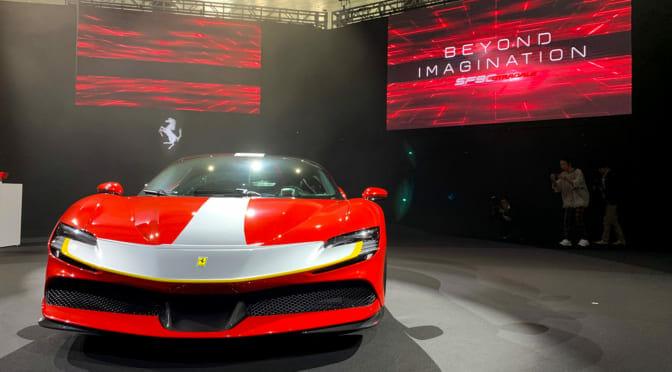 フェラーリ初のPHEV「SF90ストラダーレ」ウルトラマンカラーで日本初公開!