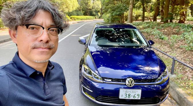 VW『e-Golf(ゴルフ)』にじっくり乗って電気自動車購入について考えてみた