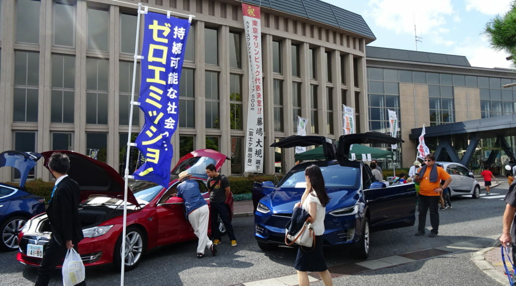 TOCJとEVOCが「富士河口湖まちフェス2019」に参加し、EVの展示・試乗とV2X実演を行う