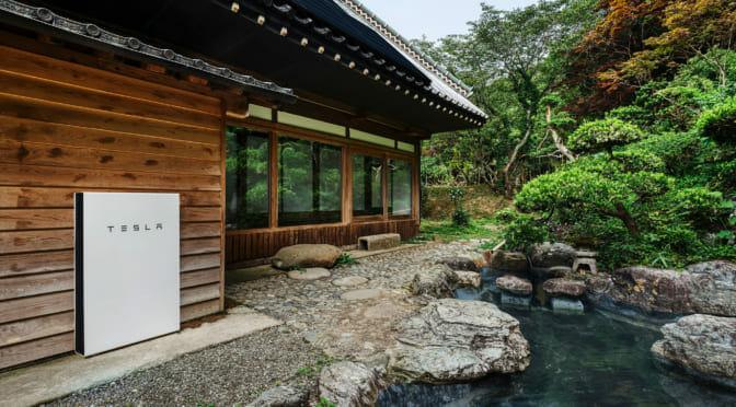 テスラの家庭用蓄電池「パワーウォール」がいよいよ日本上陸。劇的な安さと高機能で持続可能な社会実現へ!