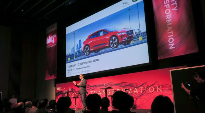 スマートドライブが仕掛けた『移動の進化』カンファレンスで実感した電気自動車の必然