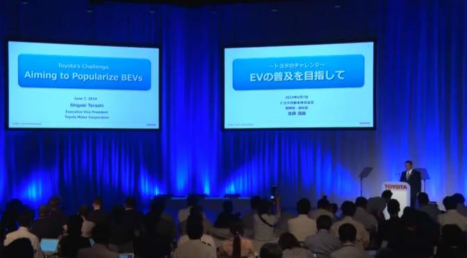 BYDとトヨタが「電気自動車の合弁会社設立」で時代はどう動くのか?