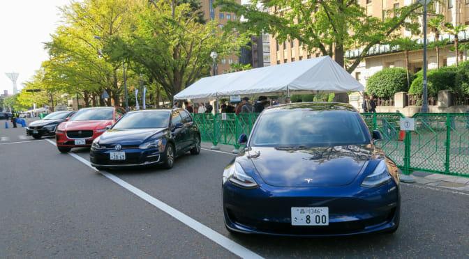 『エコカー試乗会! in 日本大通り 2019』開催にどんな意味があるのか?
