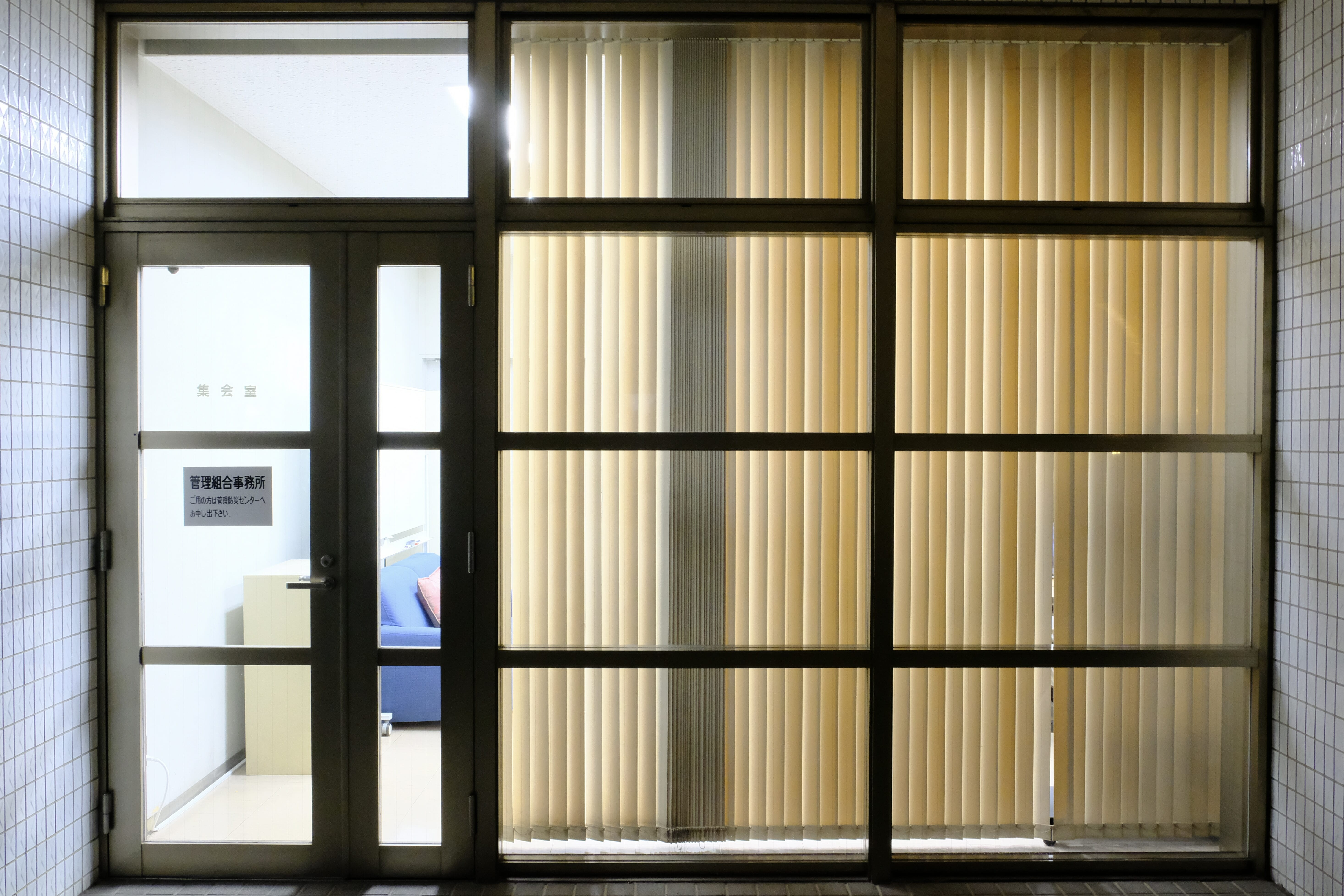 管理組合の会議室。常設の会議室があるのは珍しい。
