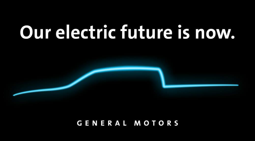 GMがリリースする電気トラックとSUVは世に出た瞬間に利益を生む