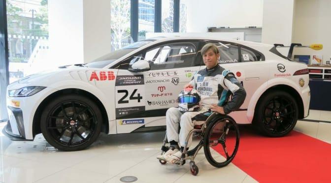 車椅子の元世界GPライダー青木拓磨選手がEVレース『アイペイスEトロフィー』に参戦