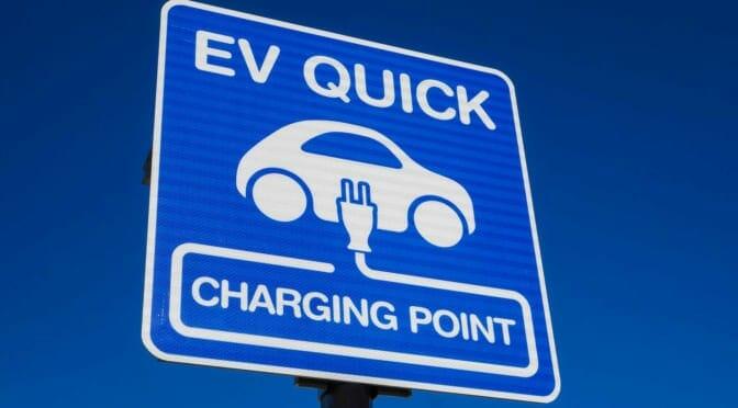 【2/11】調布市でエネルギーセミナー『eモビリティ~ 走る蓄電池と移動・暮らしの未来像』開催