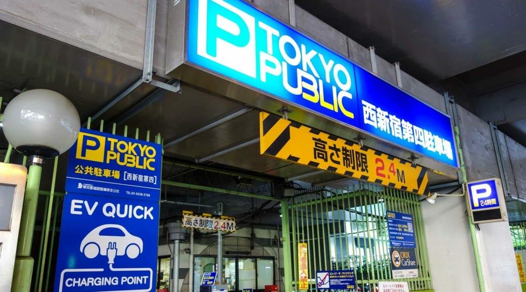 東京都「ZEV普及プログラム」に電気自動車ユーザー目線で5つの提言
