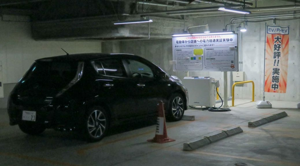 電気自動車で放電してポイントGET! 名古屋で実証試験モニター募集