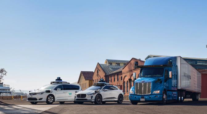 自動運転の「Waymo」が初の大型外部投資を受け入れ