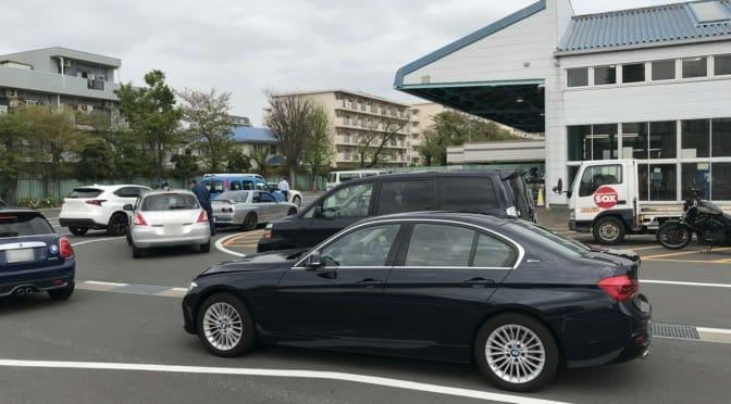 EVやPHEVはユーザー車検がお得で簡単〜『BMW 330e』実録レポート【国沢光宏】
