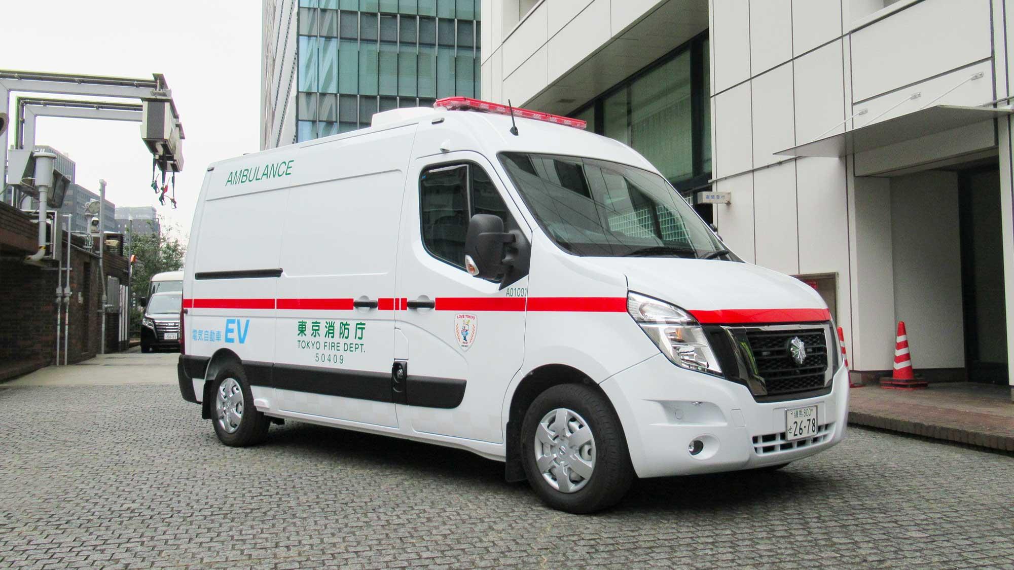 東京消防庁が日本初導入したEV救急車に感じる「がんばれニッポン ...