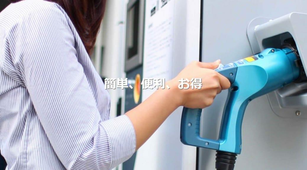 デルタ電子から高出力100kWの電気自動車用急速充電器が登場~日本は黒船で変化する?
