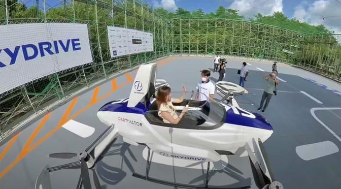 これも電気自動車? 日本発の「空飛ぶクルマ~SkyDrive SD-03」が空を飛んだ日