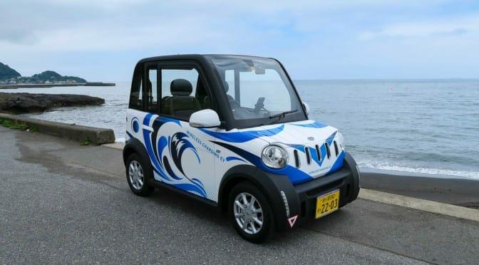 超小型EVの『オートシェア館山・南房総』でワイヤレス充電可能な『ジャイアン』を体感