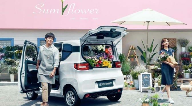 45万円で9.3kWh〜中国の電気自動車『宏光MINI EV』が発売早々大ヒット中