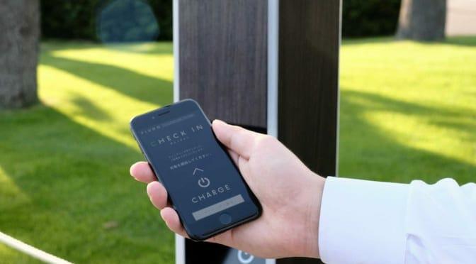 予約可能な電気自動車用普通充電器『PLUGO BAR』の真価を探る!