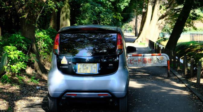 世界初の量産電気自動車『i-MiEV』が生産終了へ〜 ユーザーの想いを聞いてみた