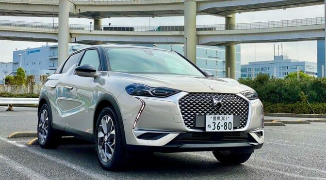100%電気自動車『DS3 CROSSBACK E-TENSE』 試乗レポート【塩見 智】